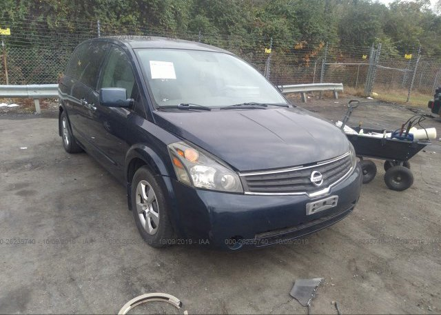 Inventory #489290590 2007 Nissan QUEST