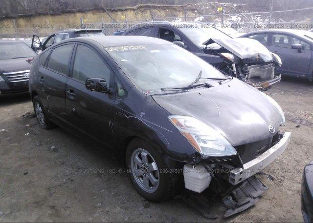 Inventory #223480835 2008 Toyota PRIUS