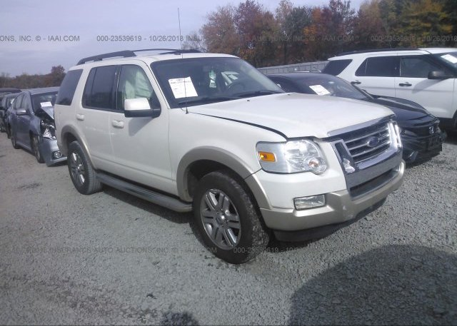 Inventory #350962640 2009 FORD EXPLORER