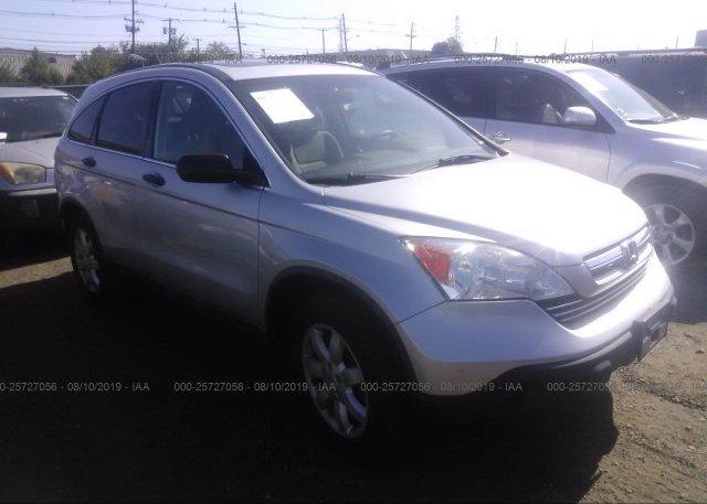 Inventory #681781414 2009 Honda CR-V