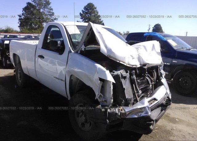 Inventory #784790896 2007 Chevrolet SILVERADO