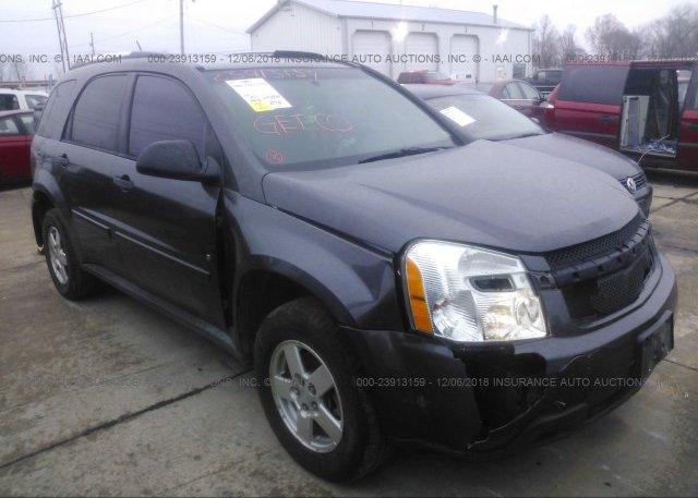 Inventory #283090925 2007 Chevrolet EQUINOX