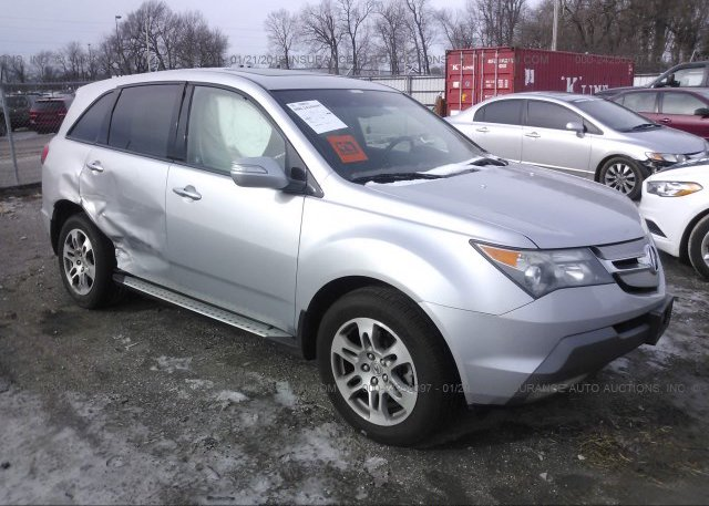 Acura Springfield Mo >> 2hnyd28649h508020 Salvage Silver Acura Mdx At Springfield Mo On