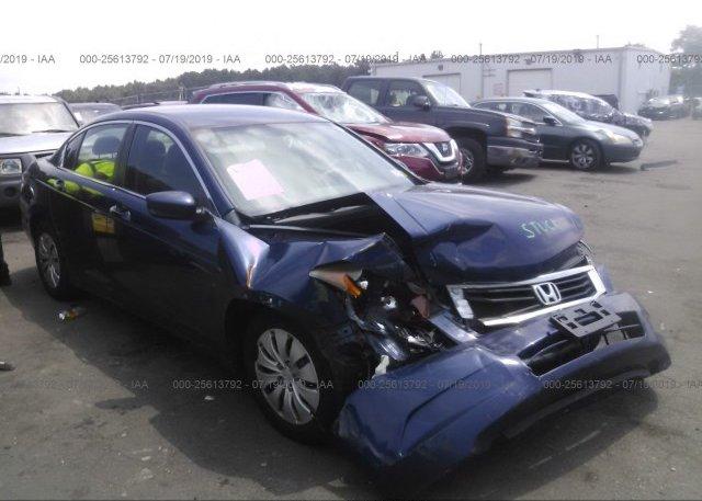 Inventory #517011200 2010 Honda ACCORD