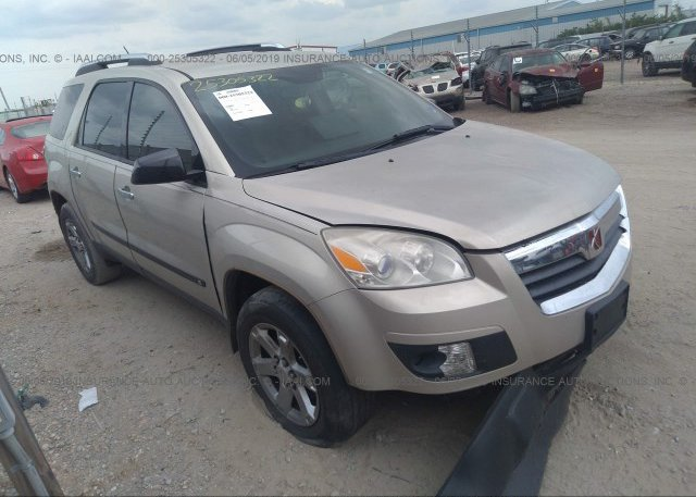 Inventory #610370838 2007 Saturn OUTLOOK