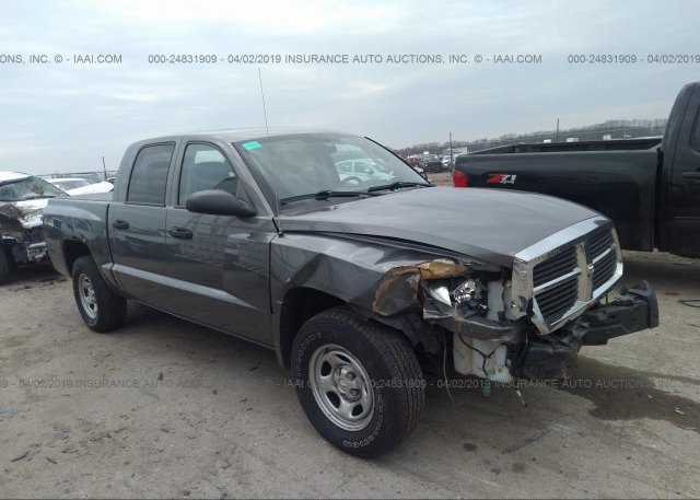 Inventory #445227245 2006 Dodge DAKOTA