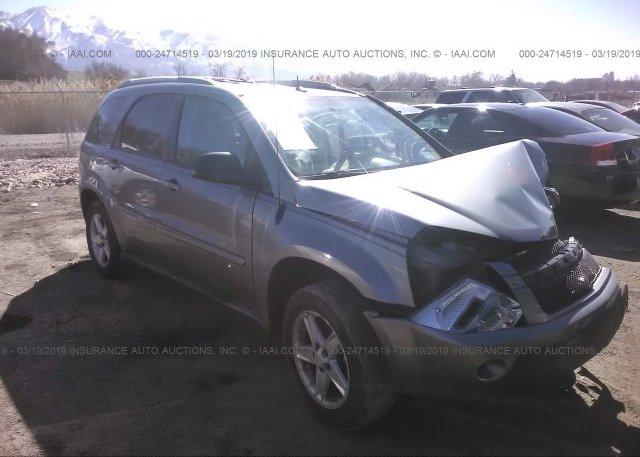 Inventory #369694322 2005 Chevrolet EQUINOX