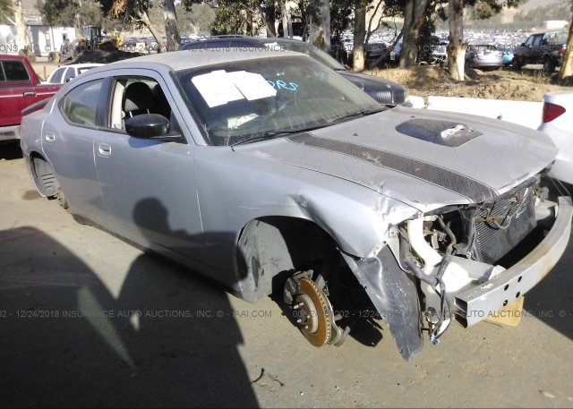 Inventory #150247903 2007 Dodge CHARGER