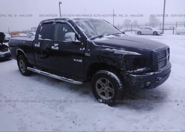Inventory #254094393 2008 Dodge RAM 1500