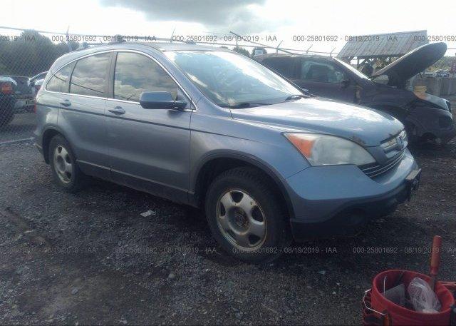 Inventory #548054795 2007 Honda CR-V