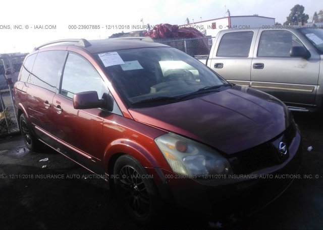 Inventory #101889012 2005 Nissan QUEST