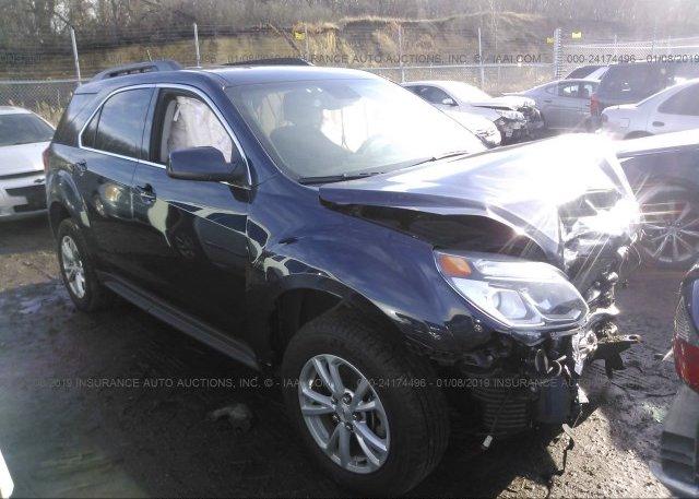 Inventory #642379525 2017 Chevrolet EQUINOX