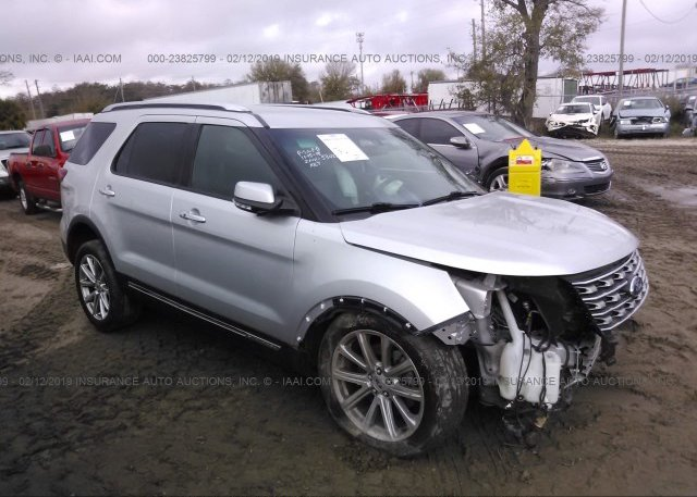 Inventory #860604730 2016 FORD EXPLORER