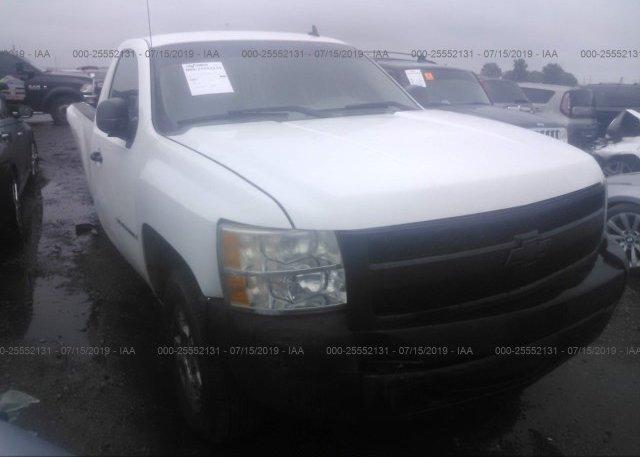 Inventory #731497244 2008 Chevrolet SILVERADO