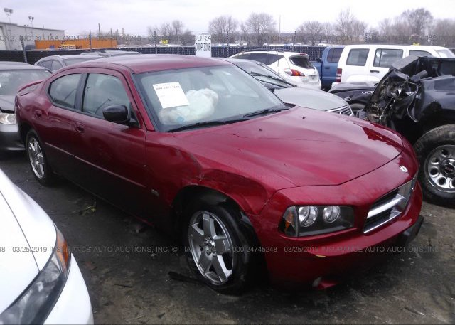 Inventory #750517043 2007 Dodge CHARGER