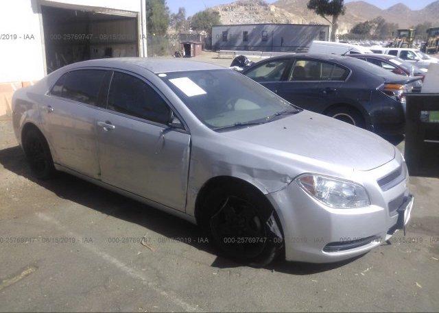 Inventory #762340884 2012 Chevrolet MALIBU