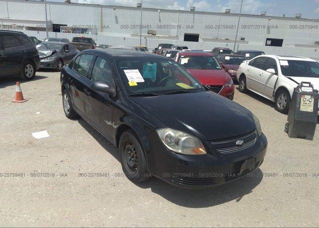Inventory #231573524 2008 Chevrolet COBALT