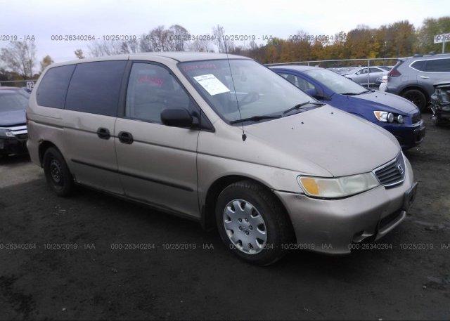 Inventory #522051074 2000 Honda ODYSSEY