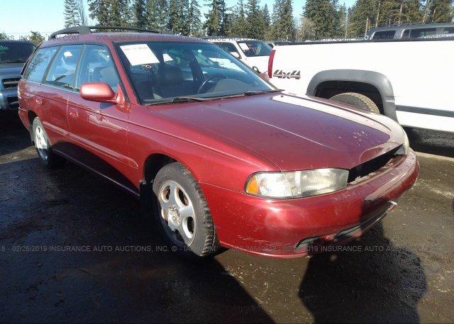 Inventory #696592936 1995 Subaru LEGACY