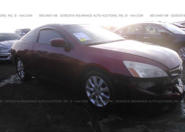 Inventory #695604273 2006 Honda ACCORD