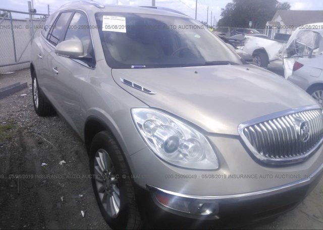 Inventory #196455210 2009 Buick ENCLAVE