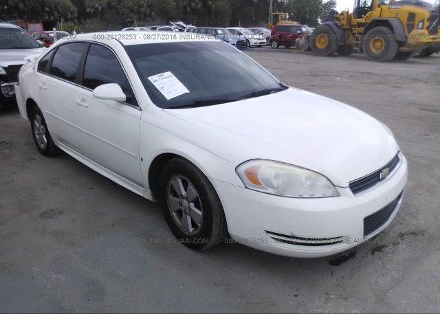 Inventory #348224870 2009 Chevrolet IMPALA