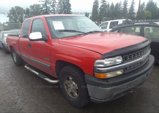 Inventory #916455711 2000 Chevrolet SILVERADO