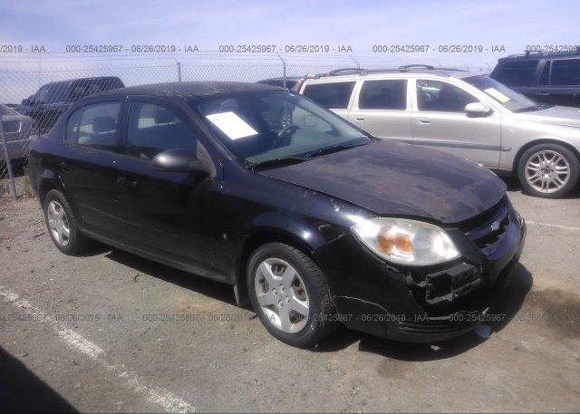 Inventory #877149150 2007 Chevrolet COBALT