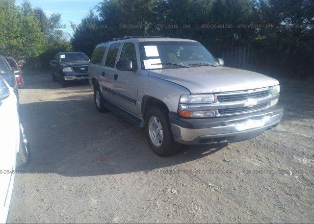 Inventory #308327943 2004 Chevrolet SUBURBAN