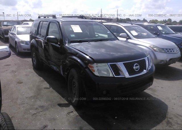 5n1ar18u38c658523 Salvage Title Black Nissan Pathfinder At Houston