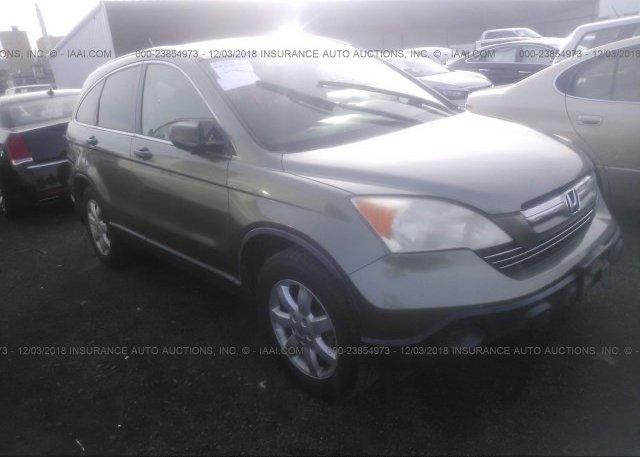Inventory #975614336 2009 Honda CR-V