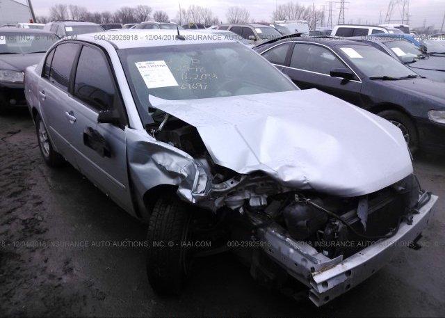 Inventory #147804952 2005 Chevrolet MALIBU