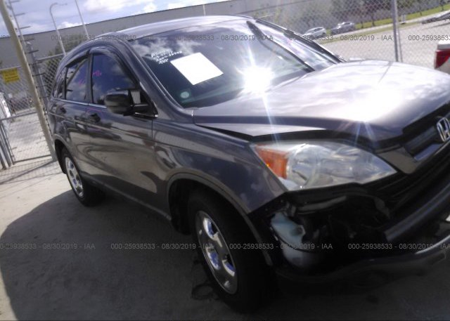 Inventory #778442625 2009 Honda CR-V