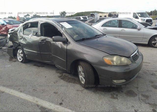 Inventory #839055608 2007 Toyota COROLLA