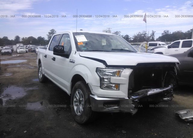 Inventory #362354433 2017 FORD F150