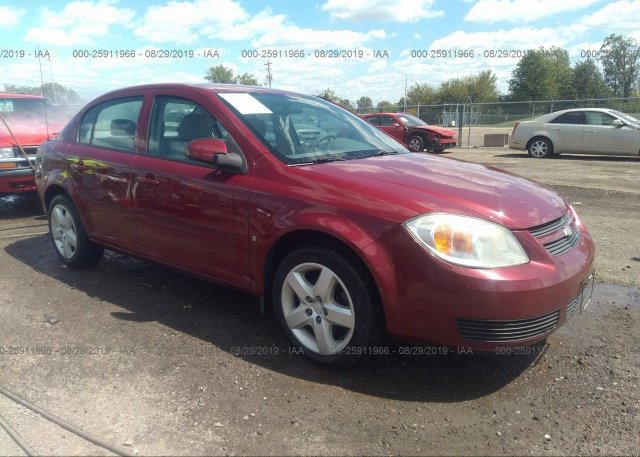 Inventory #487589477 2007 Chevrolet COBALT