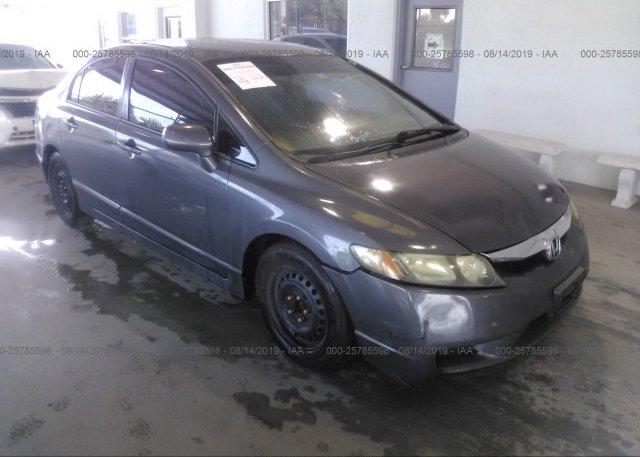 Inventory #439950600 2010 Honda CIVIC