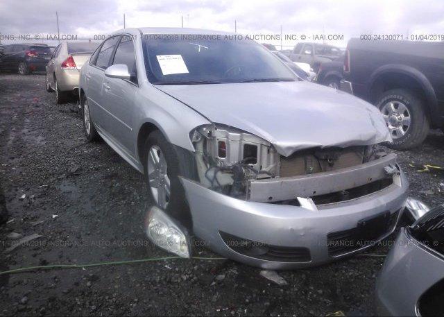 Inventory #422011403 2011 Chevrolet IMPALA