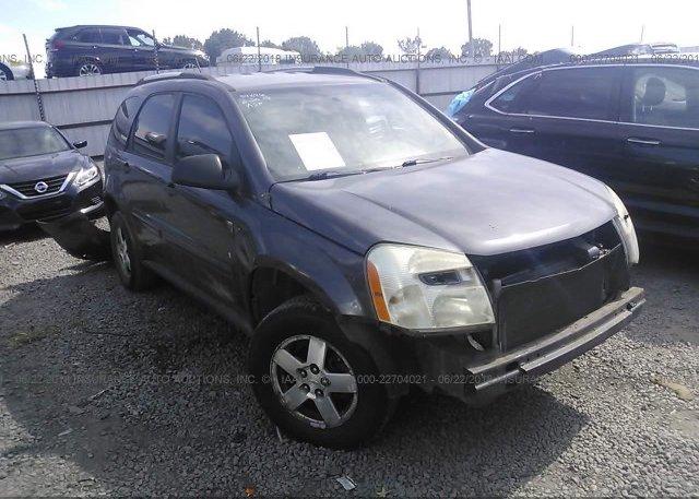 Inventory #581734005 2008 Chevrolet EQUINOX