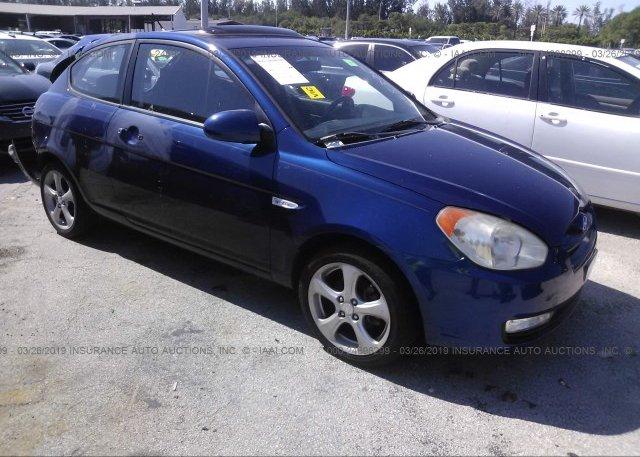 Inventory #272749942 2008 Hyundai ACCENT
