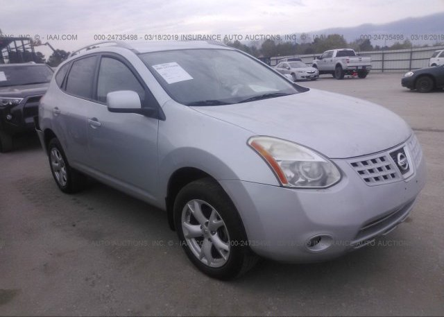 Inventory #236665965 2008 Nissan ROGUE