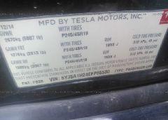 2014 Tesla MODEL S - 5YJSA1H24EFP65500 engine view