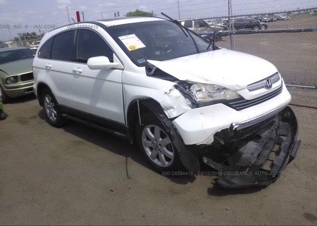 Inventory #518699256 2008 Honda CR-V