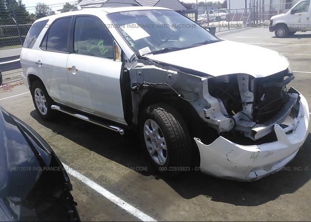 2HNYD18896H526164 Salvage White Acura Mdx At CHARLOTTE NC On