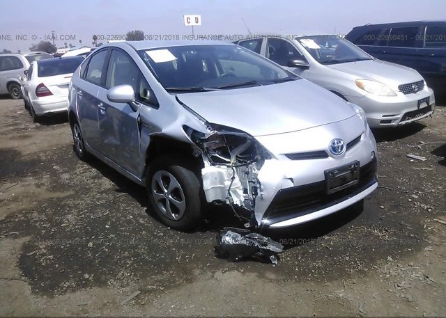 Inventory #833840142 2014 Toyota PRIUS