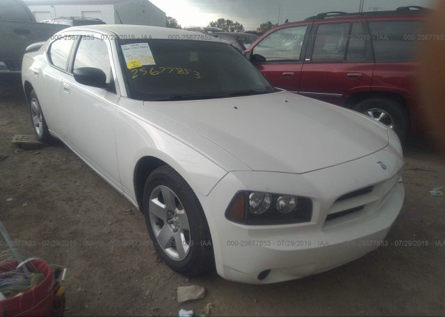 Inventory #871755993 2008 Dodge CHARGER