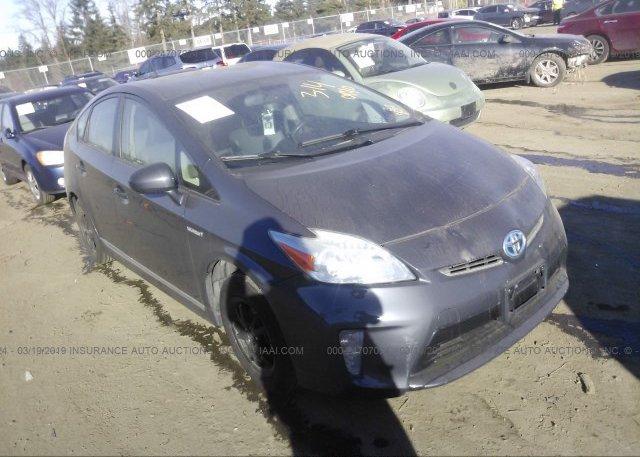 Inventory #566222283 2012 Toyota PRIUS
