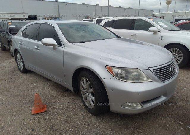 Inventory #485830126 2007 Lexus LS