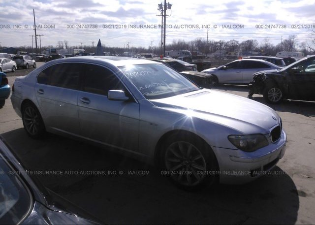 Inventory #951942723 2008 BMW 750