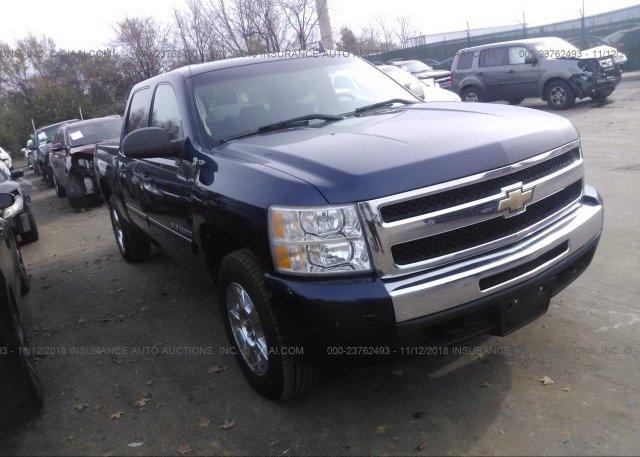 Inventory #470108657 2010 Chevrolet SILVERADO